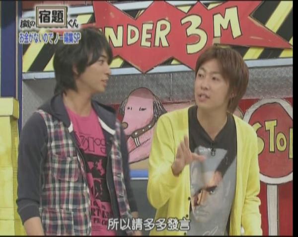 KMP-DVD[21-28-02].jpg