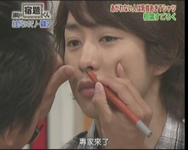 KMP-DVD[21-43-00].jpg