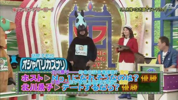 【AB字幕】101118ひみつの嵐ちゃん![21-59-53].JPG