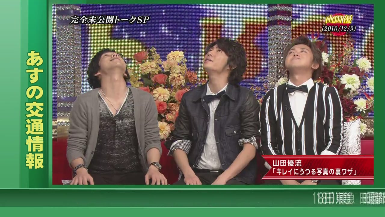 Himitsu no Arashi-Chan! - 2011.03.17[11-52-06].JPG