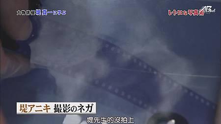 110528嵐にしやがれ[11-58-43].JPG