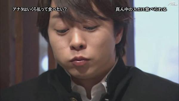 110414ひみつの嵐ちゃん![14-13-49].JPG
