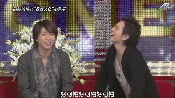 110217ひみつの嵐ちゃん![22-04-26].JPG