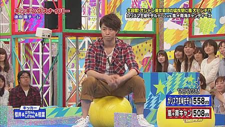 2011.06.02 VS嵐[21-05-18].JPG
