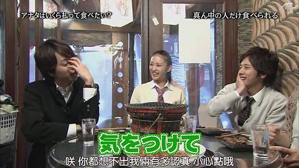 110414ひみつの嵐ちゃん![14-12-26].JPG