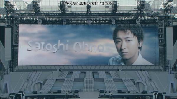 ARASHI_10-11_TOUR_Scene~君と僕の見ている風景~STADIUM_disc1[(000699)20-47-00].JPG