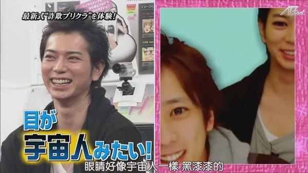 110217ひみつの嵐ちゃん![22-10-46].JPG