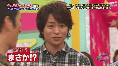 2011.04.28 VS嵐[23-10-21].JPG