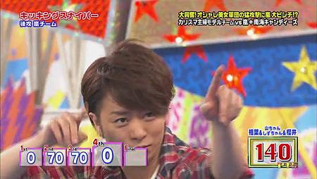 2011.06.02 VS嵐[21-07-14].JPG