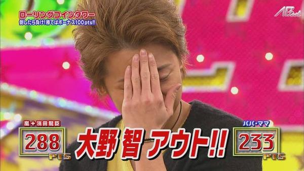 【AB字幕组】(普档)2011.02.17_VS嵐[23-06-01].JPG