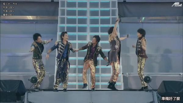 【AB】ARASHI_10-11_TOUR_Scene~君と僕の見ている風景~STADIUM_disc1[(010258)20-08-53].JPG