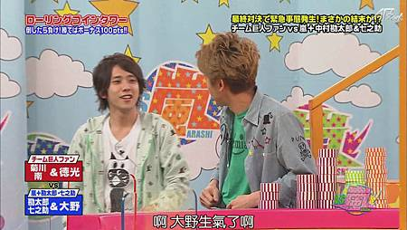 2011.04.28 VS嵐[23-13-48].JPG