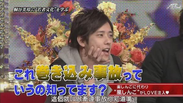 110217ひみつの嵐ちゃん![22-03-47].JPG