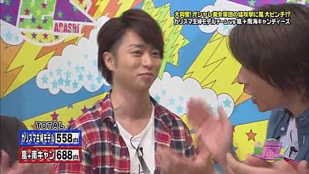 2011.06.02 VS嵐[21-08-57].JPG
