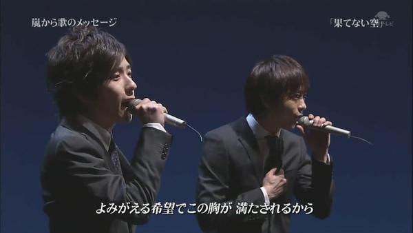 嵐_hatenaisora_(720p)[12-38-44].JPG