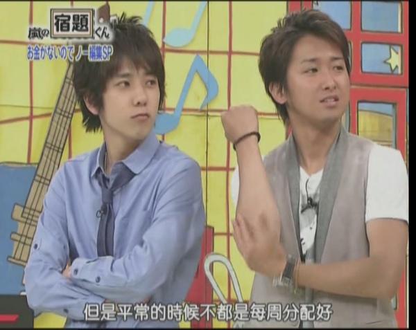 KMP-DVD[21-26-32].jpg