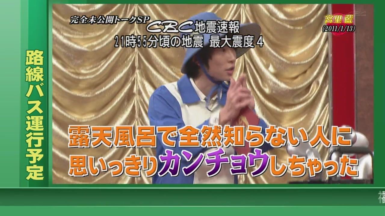 Himitsu no Arashi-Chan! - 2011.03.17[11-48-45].JPG