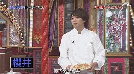 110514嵐にしやがれ[20-56-11].JPG