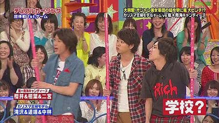 2011.06.02 VS嵐[20-58-42].JPG