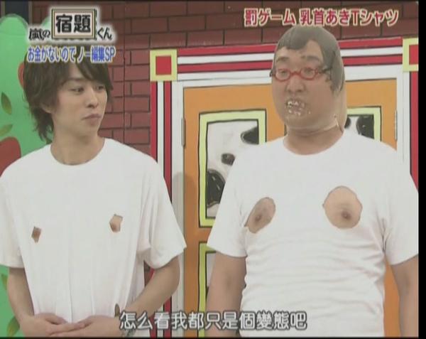 KMP-DVD[21-46-47].jpg