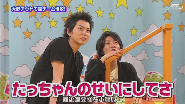 【AB字幕组】(普档)2011.02.17_VS嵐[23-06-27].JPG