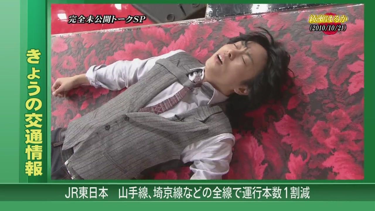 Himitsu no Arashi-Chan! - 2011.03.17[11-59-37].JPG