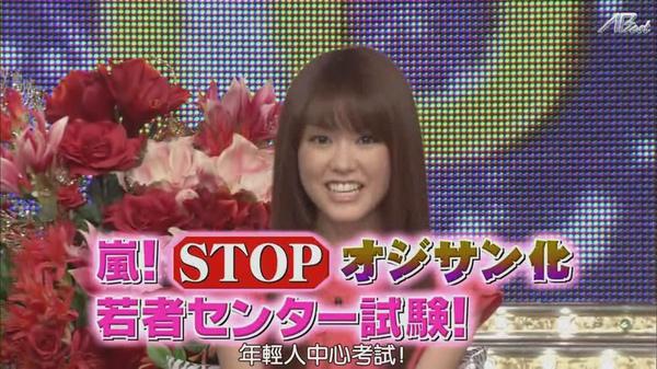 110217ひみつの嵐ちゃん![22-01-25].JPG