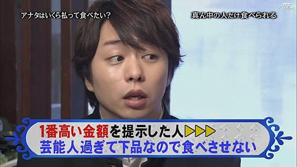 110414ひみつの嵐ちゃん![14-09-38].JPG