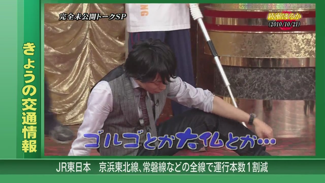 Himitsu no Arashi-Chan! - 2011.03.17[11-59-49].JPG