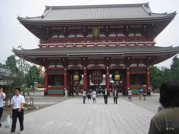 japan0607 249-1.jpg