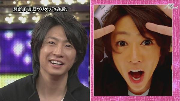 110217ひみつの嵐ちゃん![22-12-03].JPG