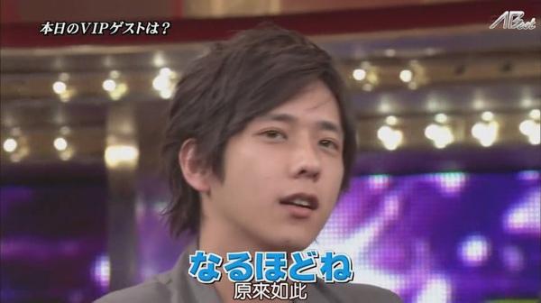 【AB】[普檔]110303ひみつの嵐ちゃん![20-24-35].JPG
