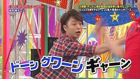 2011.06.02 VS嵐[21-08-47].JPG