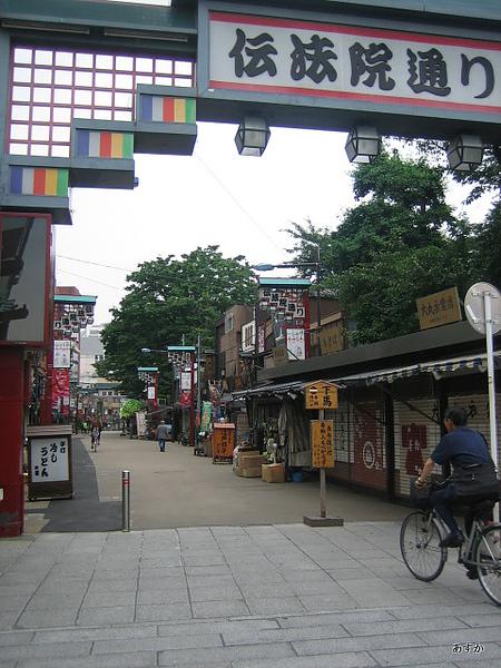 japan0607 242-1.jpg