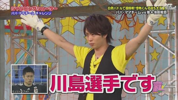 【AB字幕组】(普档)2011.02.17_VS嵐[23-04-28].JPG