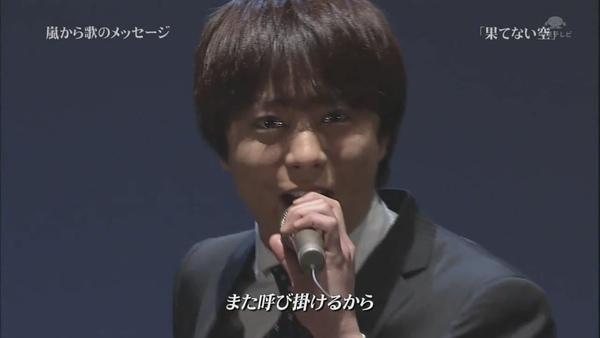 嵐_hatenaisora_(720p)[12-39-43].JPG