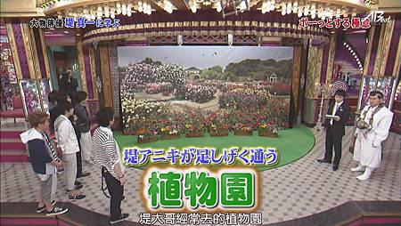 110528嵐にしやがれ[12-04-27].JPG