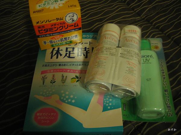 japan0607 212-1.jpg