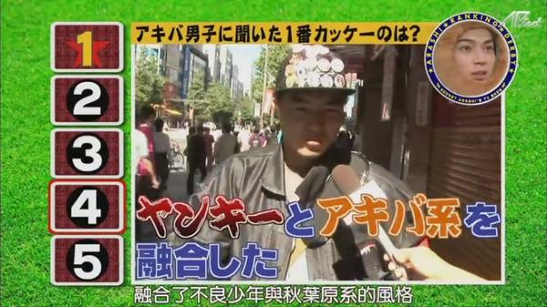【AB字幕】101118ひみつの嵐ちゃん![22-04-43].JPG