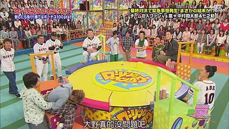 2011.04.28 VS嵐[23-13-43].JPG