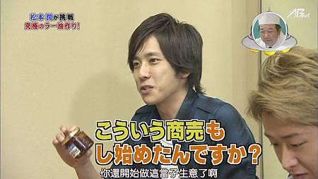 110528嵐にしやがれ[12-01-16].JPG