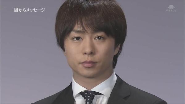 2011.03.19_嵐_message_(720p)[12-37-05].JPG