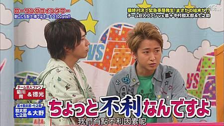 2011.04.28 VS嵐[23-12-56].JPG