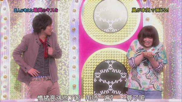 【AB】[HD]110224ひみつの嵐ちゃん![21-39-45].JPG