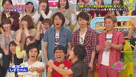 2011.06.02 VS嵐[21-03-07].JPG