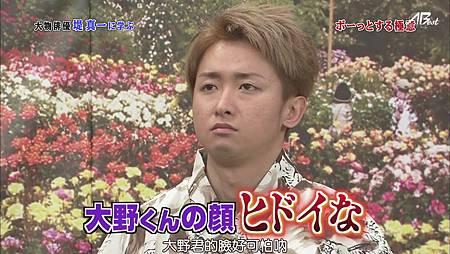 110528嵐にしやがれ[12-06-12].JPG