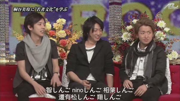 110217ひみつの嵐ちゃん![22-04-01].JPG