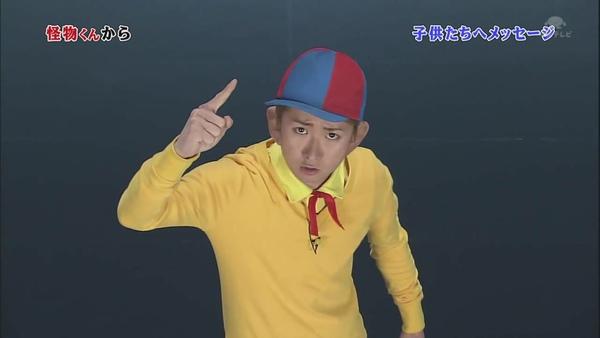 2011.03.19_怪物君_message_(720p)[12-41-57].JPG