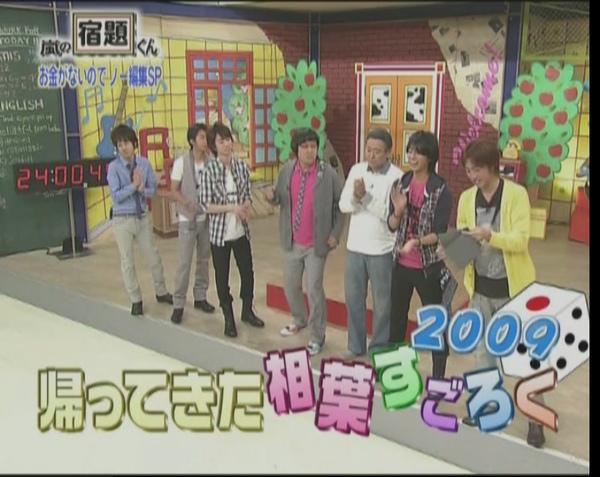 KMP-DVD[21-29-19].jpg
