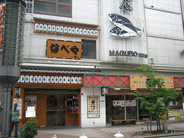 japan0607 302-1.jpg